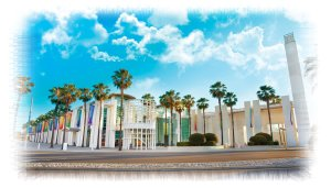 Ontario Convention Center, Ontario, California